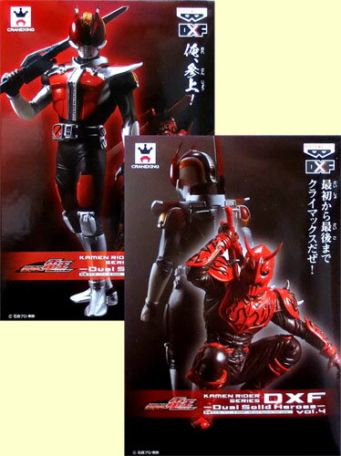 All two kinds of kamen rider series DXF figure skating - Dual Solid Heroes - vol.4 sets