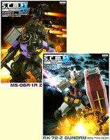 ガンダムシリーズスペシャルクリエイティブモデルMSV1全2種セット