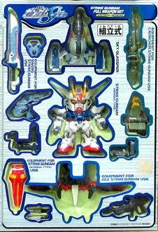 Mobile Suit Gundam SEED ストライクガンダムフルウエポンセット
