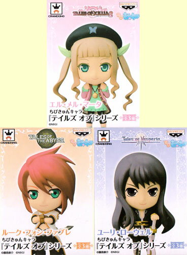 Chibi big Orientals I character tales series all three set