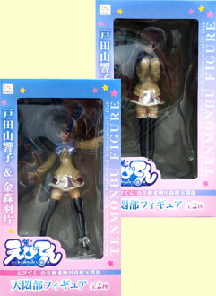 ! Bargain SALE! Shrimp going public shrimp Sugawa high school heaven ebiten, heaven ebiten Department figures set of 2