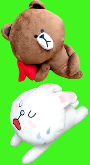 HELLO, FRIENDS LINE lies down a BIG stuffed animals 2 set of 2