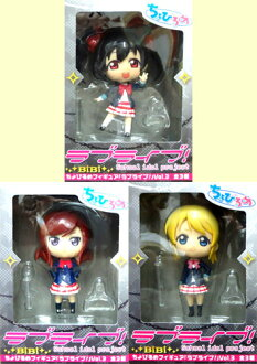 "Just freaked out because figure ""love live! ' All three set Vol.3"