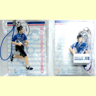 Sagawa express men's Tokimeki figure strap ☆ 2 set ★
