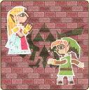 Zelda-branket-h