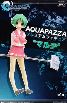 PAZZA-AQUA Pazza - PM figure
