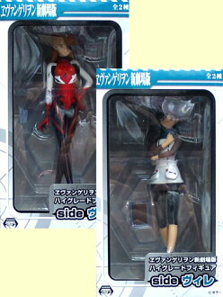 All two kinds of HG figure skating side belay ☆ sets in a new century for the エヴァンゲリオンエヴァンゲリヲン New Theatre★