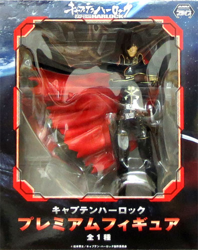 Captain harlock PM figure 1 species