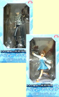 "To Aru majutsu no index-index - II HG figure ""one way & last-order"" set of 2"