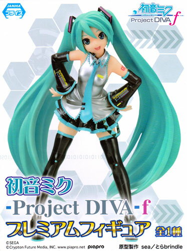 VOCALOID hatsune miku - Project DIVA-f premium figure PM figure all species