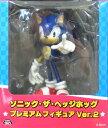 Sonic-pm2