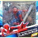 Spiderman2-pm