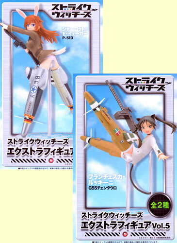 All two kinds of ストライクウィッチーズ EX figure skating Vol.5 sets