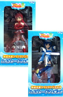 !All two kinds of 3 special price SALE! phantom thief angel twin angel HG figure skating sets