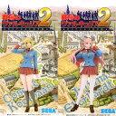戦場のヴァルキュリア2 ガリア王立士官学校 EXフィギュア 全2種セット
