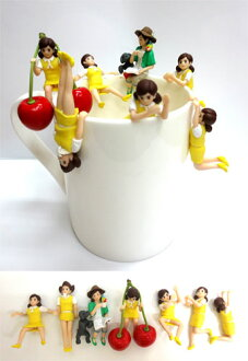 Cup of borderless child 2 fresh yellow 7 type set