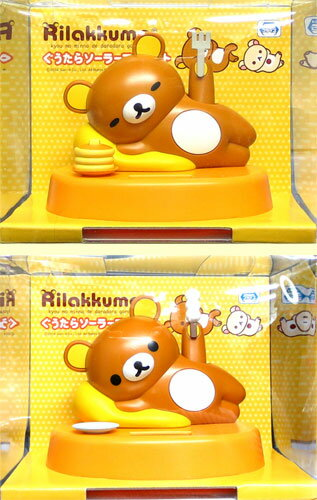 All rilakkuma lazybones solar mascot ☆ one kind★