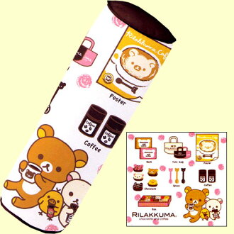 Rilakkuma chocolate & coffee cushion drum