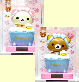 All two kinds of rilakkuma heart bathtime solar mascot sets