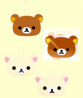 ! Bargain SALE! Rilakkuma bear probably Mint complete set of 4
