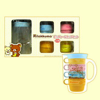 Rilakkuma pitcher & Cup set