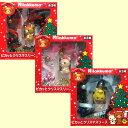 リラックマ ピカッとクリスマスリース 全3種セット