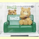 Ted-soler