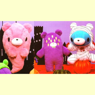 Zippers GP gloomy 装 グル - ミ - stuffed toy (I sort the seventh three kinds of Halloween sales battle aim ver.) a and set it)