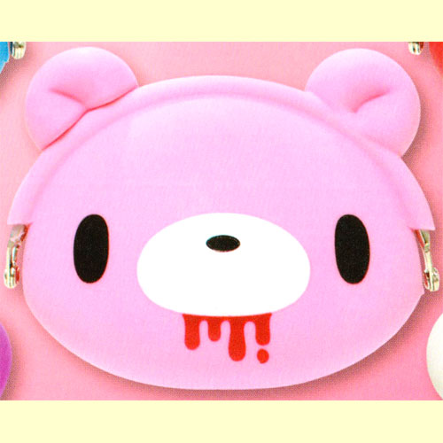 Chax GP gloomy face guru ~ MI ~ coin case