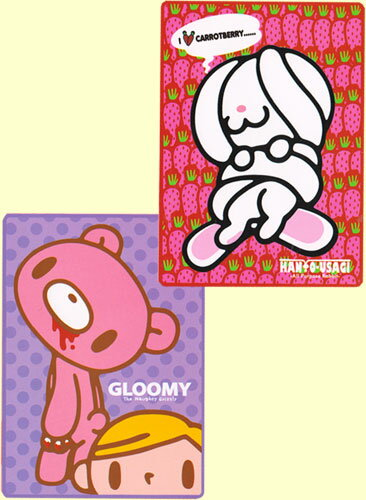 All two kinds of zippers GP 温 グル - ミ -, general-purpose rabbit giant blanket ver.2.0 sets