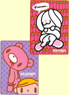 Chax GP-guru-MI-, generic rabbit giant blanket ver.2.0 2pcs