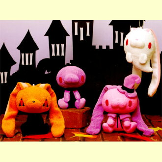 Chax GP general purpose plush rabbit (No. 1 annual Halloween holiday aimed at ver.) set of 4