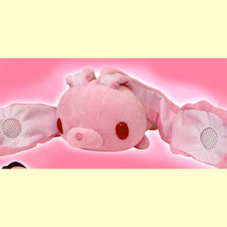 Chax GP general purpose tinnitus speaker plush rabbit