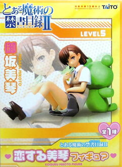 To Aru majutsu no index-index - II falls in love with beautiful Kotobuki figure