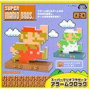 Mario-clock-t