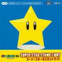 Mario-sstarlight