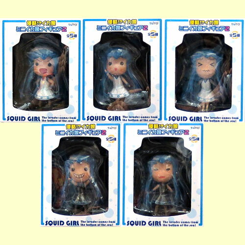 ! Bargain SALE! Invasion! Squid daughter mini-car daughter figure 2 total 5 pieces