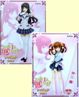 During this one, have a sister! Set of 2 PVC figure Vol.1