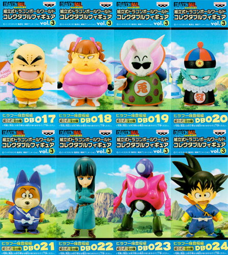 All eight kinds of dragon ball assembling-type dragon ball world collector bulldog figure skating vol.3 sets