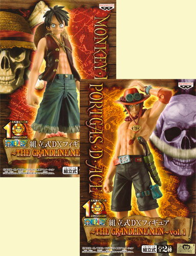 ONE PIECE-one piece - KLAN figure-THE GRANDLINE MEN-set of 2 vol.1