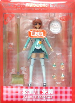 Welcome to 007 atelier 彩 EX-DOLL Pia carrots! !Three Akemi Segawa (event-limited Ver.) 1/10PVC movable figure skating)