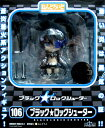 グッドスマイルカンパニー ねんどろいど 106 ブラック★ロックシューター PVC製可動フィギュア