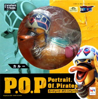 Megahouse excellent model ONEPIECE P.O.P portrait-of-pirates Karoo PVC