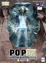 Popdx-aokiji