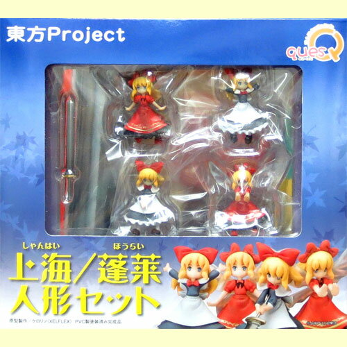 QuesQ - cues Q- east Project Shanghai / Horai doll set