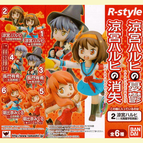 All six kinds of disappearance R-style sets of the depressed The Melancholy of Haruhi Suzumiya of the Bandai heroine spirits The Melancholy of Haruhi Suzumiya
