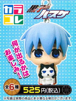 Movic Caracol Kuroko's basketball 6 set + BOX purchase privilege type 1