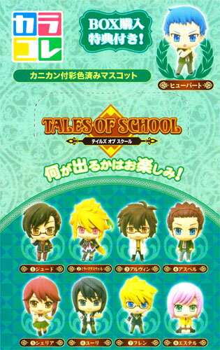 Movic Caracol TALES OF SCHOOL - tales of school - BOX buy award with all 8 pieces