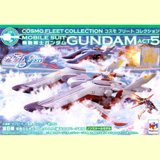 Megahouse COSMO FLEET COLLECTION Gundam Gundam ACT5 normal set of 6