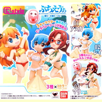 Bandai new century Evangelion C-style Petit even Eva EVANGELION it@school summer! swimsuit! Ver. with set of 3